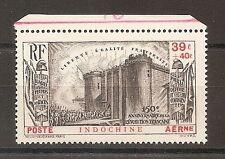 Asia indochina indochine stamp pa no. 16 new * mh china china vietnam ¤ ¤ ¤