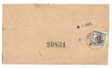 Yugoslavia,Slovenia 1920 money order ŠMARTNO PRI TUHINJU postage due