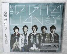 Arashi THE DIGITALIAN 2014 Taiwan CD+32P booklet