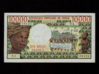 Congo:P-5a,10000 Francs,1974 * Woman * EF-AU *