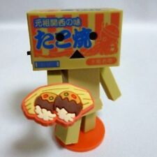 Yotsubato! DANBO Danboard Mini Figure OSAKA Limited TAKOYAKI Edition Japan new.