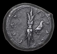New ListingSicily, Syracuse. Timoleon and the Third Democracy. 344-317 Bc. Æ Hemidrachm
