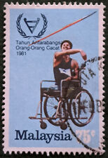 Stamp Malaysia 1981 75c International Year of the Disabled Used