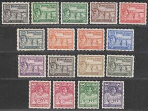 Turks and Caicos Islands 1938 KGVI Raking Salt Set Mint SG194-205 cat £130+