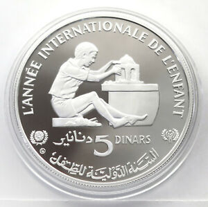 TUNISIA 5 DINARS 1982 ( Int. YEAR of the CHILD ) SILVER Coin (KM# 313) PROOF