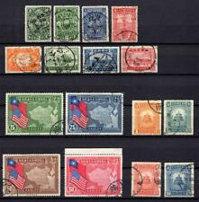 China 1926-32 selection of 4 complete commemorative sets used good quality