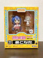 Nendoroid Lucky Star Konata Izumi Official Homepage Version Figure Used
