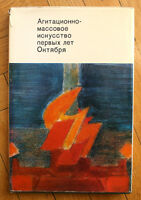 Agitation Propaganda Art Of The First Years Of Russian Revolution. RUSSIAN BOOK