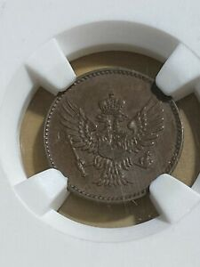 1906 Montenegro 1 Para Graded MS63BN by NGC!!
