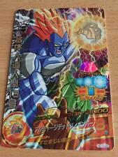 Carte Dragon Ball Z DBZ Dragon Ball Heroes Galaxy Mission Part 10 #HG10-28