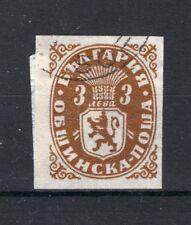 BULGARIJE Yt. S13° gestempeld Dienstzegel 1946