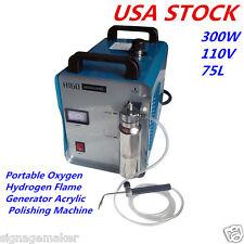 US Stock - 110V 300W 75L Portable Acrylic Polishing Machine HHO Flame Generator
