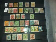 Island Anfänge Lot an ungebrauchten , gestempelten Briefmarken .