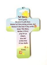 "HAIL MARY - Slim 7"" Wooden Cross - Lovely Gift for a Child"