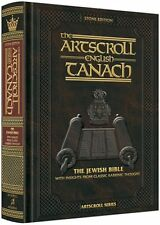 ARTSCROLL Stone Edition ENGLISH ONLY Tanach - Mid Size