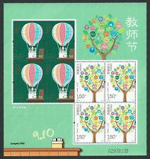 China 2014-19 Teacher's Day Stamp Mini S/S 教師節