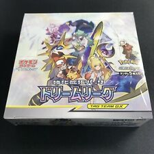 Pokemon Card Game Expansion Pack SM11b Dream League Booster BOX  Japanese