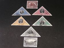 *ECUADOR, SCOTT # 174-180(7), COMPLETE SET 1908 GUAYAQUIL-QUITO RAIL ISSUE USED