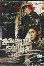 Once Upon a Time in Seoul Korean Movie Sub Eng <Brand New DVD> Region 3 *
