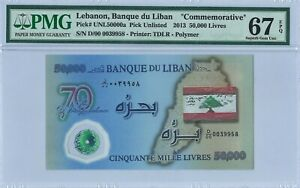 Lebanon 50.000 Livres P96 2013 PMG 67 EPQ s/n D/00 0039958 Commemorative Polymer
