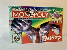 Ultraman Monopoly - Unused IMPORT board game US SELLER! Complete