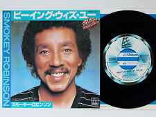 """SMOKEY ROBINSON Being With You / What's In Your Life~ VIPX-1574 JAPAN 7"""" 100"""