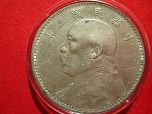 China 1914, 1 Dollar, Yuan Shih-Kai, Silver, fast Vorzüglich (02042)