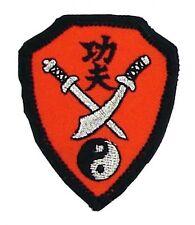 Martial Arts Embroidered Badge - Mini Swords Yin Yang Uniform Gi Patches Shield