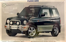 Fujimi 1/24 Scale Mitsubishi Pajero Mini VR-II ID-1 Plastic Model Kit 03377