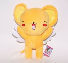 """6"""" Card Captor Sakura Smile Kero Cute Soft Plush Toy Doll Kids Gift Cosplay"""