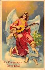 Merry Christmas! Woman Mandolin Angel, violin, cherubs, tree 1916
