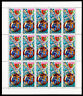 Russia Early Mint NH Space Stamp Sheet Collection 700+ Issues