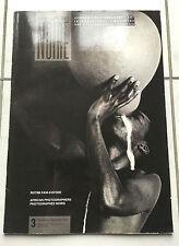 """RARE REVUE NOIRE N° 3 (1991) """"PHOTOGRAPHES NOIRS"""" - ART CONTEMPORAIN AFRICAIN"""