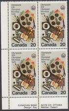 Canada - #684 Olympic Arts & Culture Plate Block - MNH