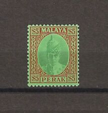 Malese/Perak 1938-41 SG 121 Gomma integra, non linguellato CAT £ 450