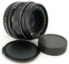 ⭐NEW⭐ Russian LOGO MC HELIOS 77m-4 50mm f/1.8 Russian Lens Screw Mount M42 44-2