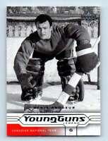 2004-05 Upper Deck Young Guns Denis Brodeur #196