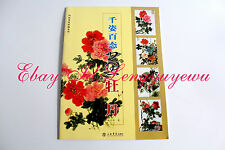 Chinese Painting Book Sumi-e How to Draw peony Tattoo Flash Design Reference
