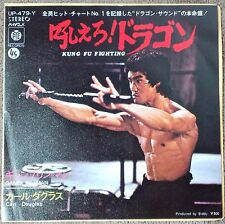 """1974 """"NM Wax"""" Carl Douglas Kung Fu Fighting UP-479-Y Japan Bruce Lee Cover"""