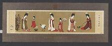 CHINA PRC # 1904 MNH  TANG DYNASTY PAINTING   Souvenir Sheet