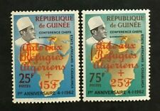 Timbre GUINEE Yvert et Tellier n°120 à 121 n** Mnh (Cyn36) GUINEA Stamp