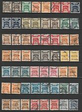 Postage Palestinian Stamps (Pre-1948)