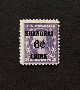 mystamps  US K3, 6 cent Washington, US Offices in China, 1919, Mint OG Hinged