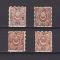 TURKEY 1867, Sc# J11-J14, CV $110, Postage Due, MH