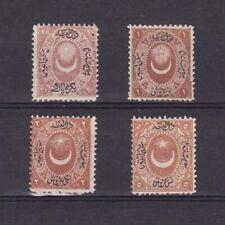 TURKEY 1867, Sc# J11-J14, CV $110, Postage Due, MH