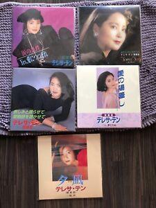 邓丽君 鄧麗君Teresa Teng 晚秋 爱的陽差 淚的條件 黑膠 LP 單曲 EP 日版 Japan Press
