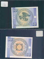 KYRGYZSTAN 50 TYIYN 1993  UNC (rif. 136)