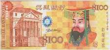 Hell Bank note uit China (034) - 100