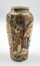 Petit vase Porcelaine SATSUMA Japon XIXe belle qualité 19TH 15cm