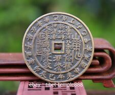 5 CM Chinese Folk belief Taoism exorcism incantation Pure Copper fengshui Coin